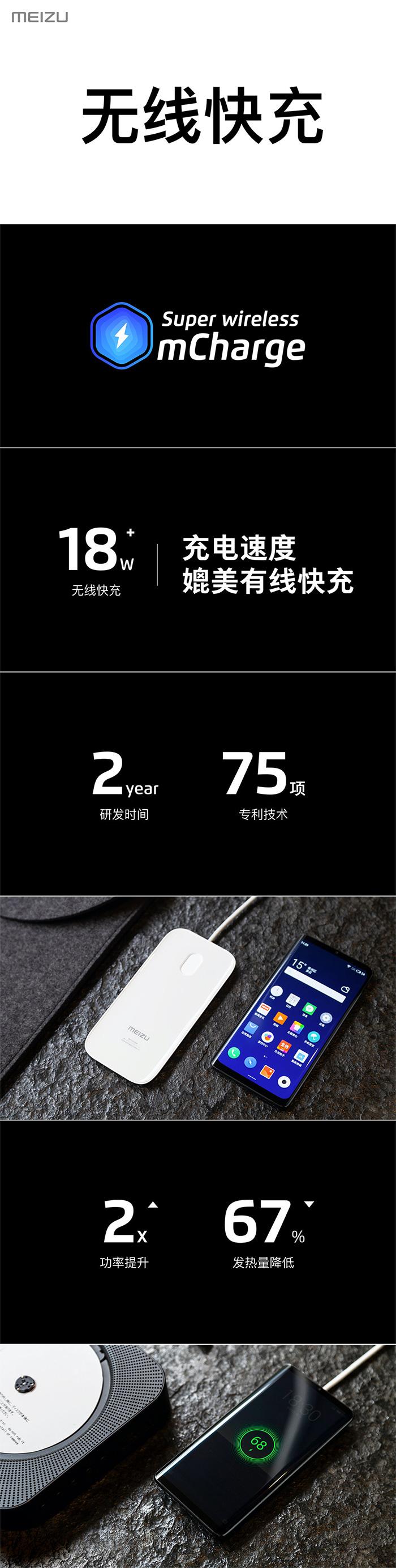魅族发布几乎完美的Zero无孔手机:SIM卡、充电口等全没了