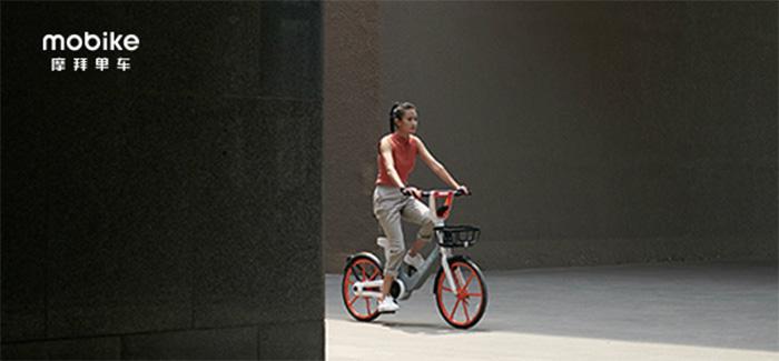 摩拜单车再见,未来将更名为美团单车,使用美团APP扫码