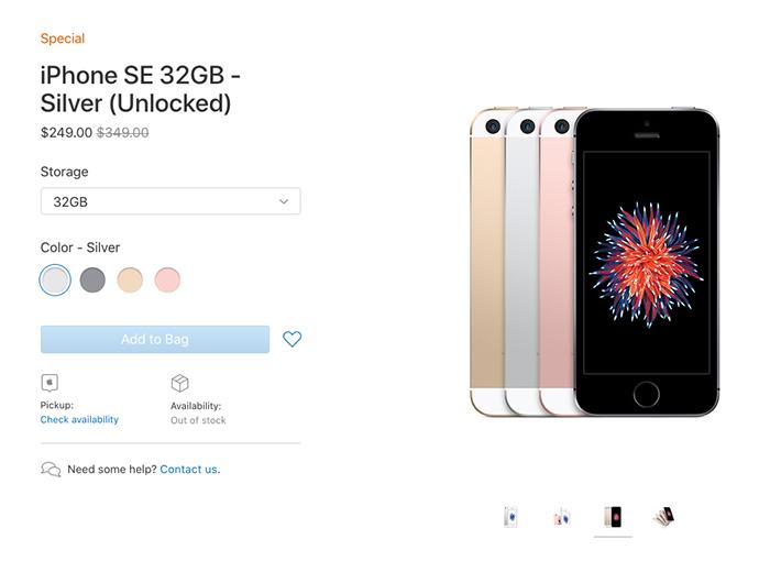苹果两次重新上架销售iPhone SE,都被大家买爆了