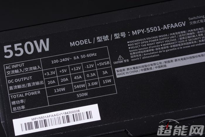 主流平台新搭档,酷冷至尊V550 Gold电源实物图赏-IT帮