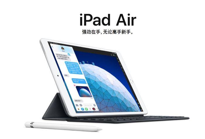 盤點iPad家族 2019款iPad Air與iPad mini是否值得買