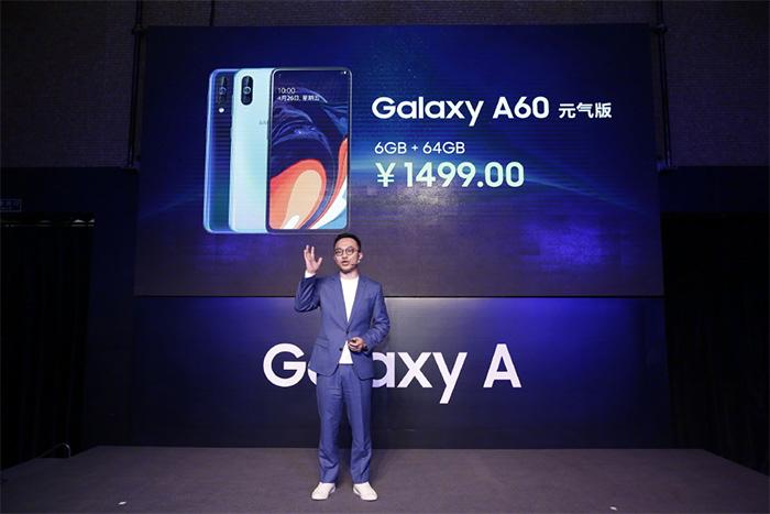 三星:Galaxy手机性价比不输小米,中国消费者还会爱我吗?