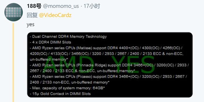 三代锐龙据称默认支持DDR4-3200,支持超频至DDR4-4400