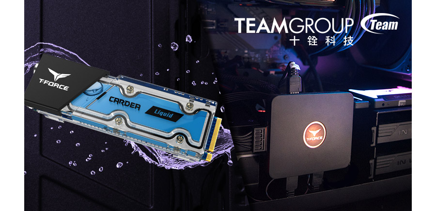 teamgroup_900_cn
