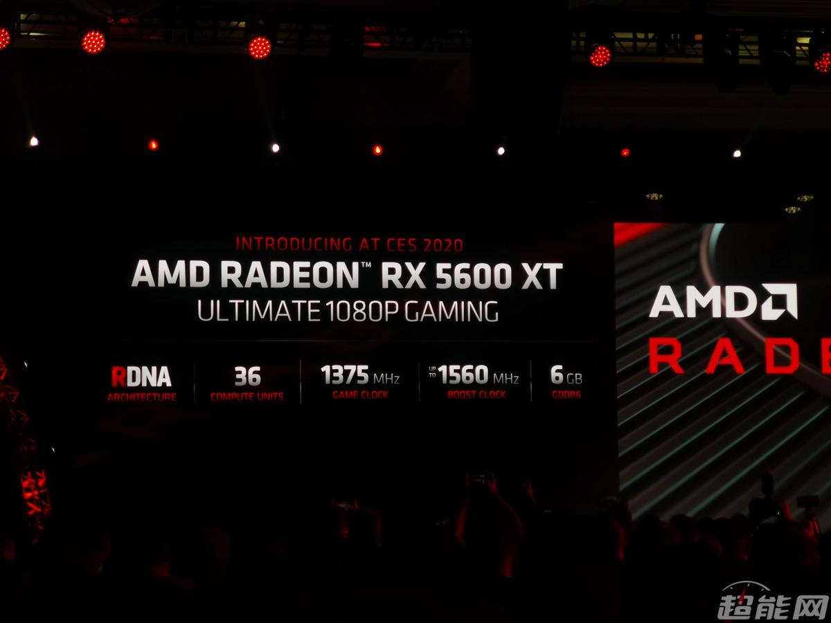 rx-5600-xt-1