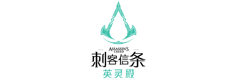 assassin-creed-valhalla-logo