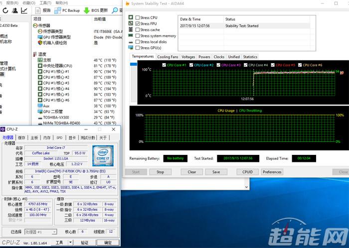 超频测试与全文总结- Core i7-8700K/技嘉Z370 AORUS Gaming 7