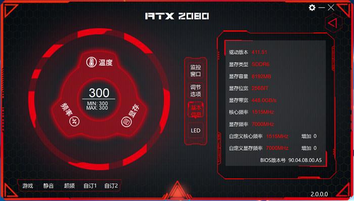 iGame RTX 2080 Advanced OC显卡评测:拥有图灵核心的硬汉- 超能网